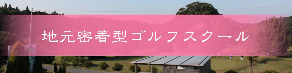takara_1000_250